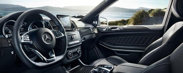 Mercedes-Benz GLS в Севастополе - Автосалон Престиж Автомоторс